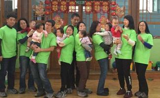 NETSCOUT Community Bejing